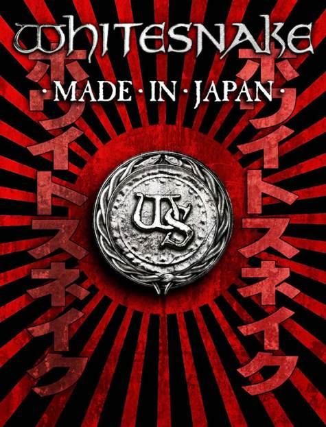 WHITESNAKE Made In Japan DVD