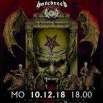 VERLOSUNG BEENDET - 1 mal 2 Tickets für KREATOR/DIMMU BORGIR am 10. Dezember in Zürich (Halle 622) zu gewinnen